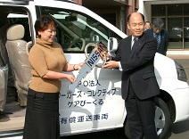 車両貸与式